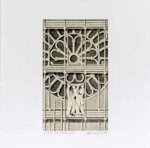 Alberico Morena - Il restauro (1988)