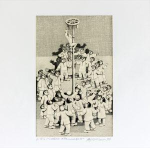 Alberico Morena - L'albero della cuccagna (1987)