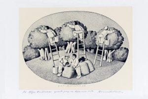 Alberico Morena - Raccoglitore di olive (1995)